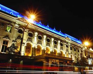 Rustaveli Theatre Packages